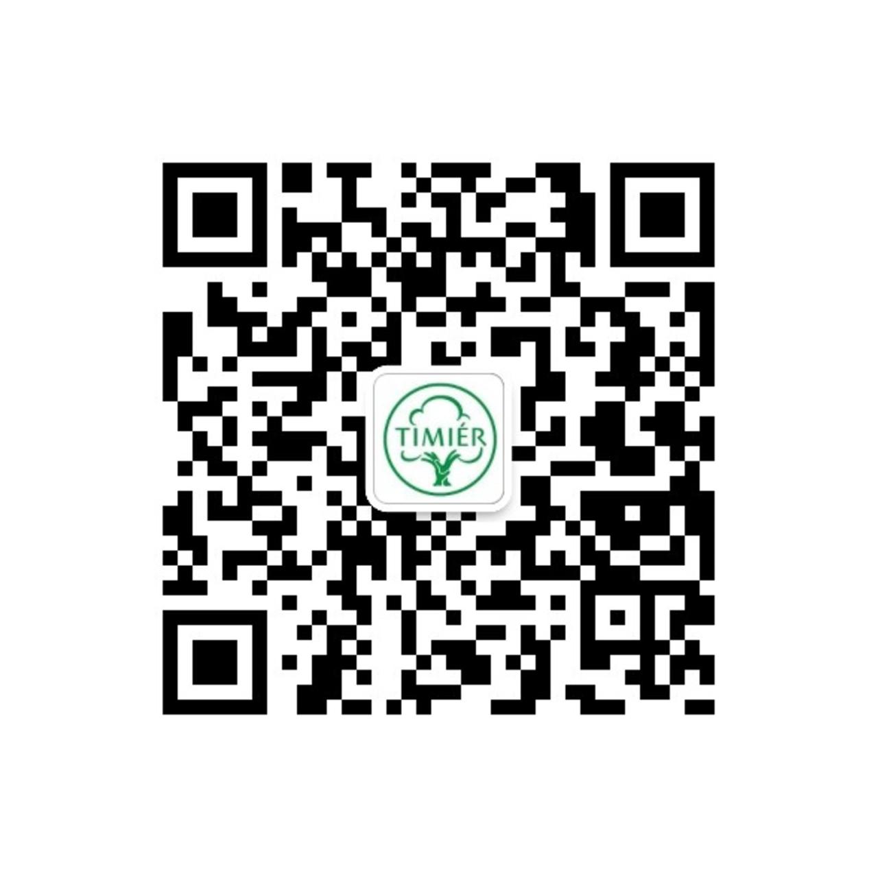 婷美复活草系列_婷美TIMIER官方网站