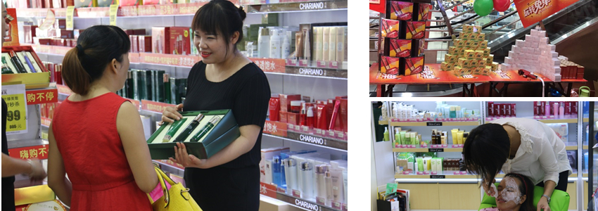 婷美复活草系列_营销推广-婷美TIMIER官方网站