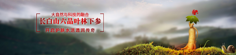 婷美复活草系列_品牌理念-婷美TIMIER官方网站